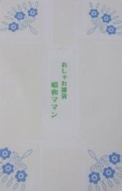 201111235.jpg