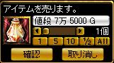 111130furuhi1.png