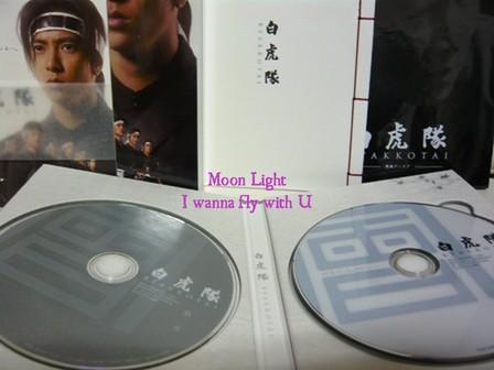 白虎隊DVD-BOX