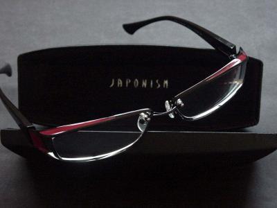 JAPONISM【JN-406M】