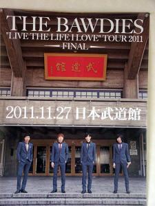 日本武道館記念ポスター