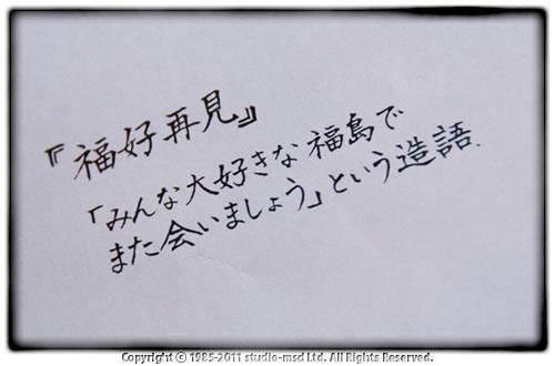 110607_19.jpg