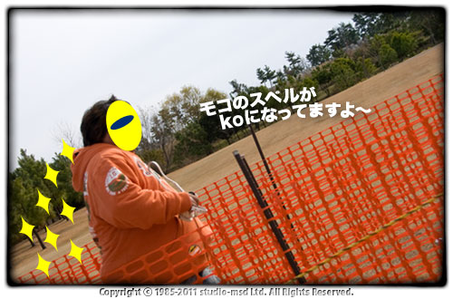 110706_01.jpg