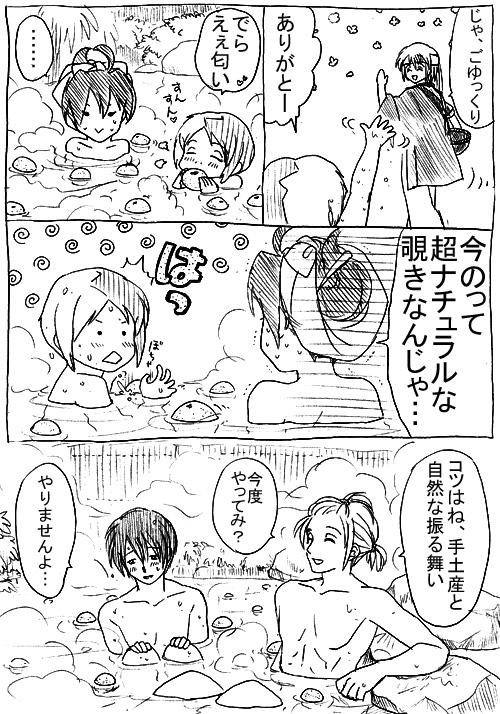 yuzuyu2.jpg