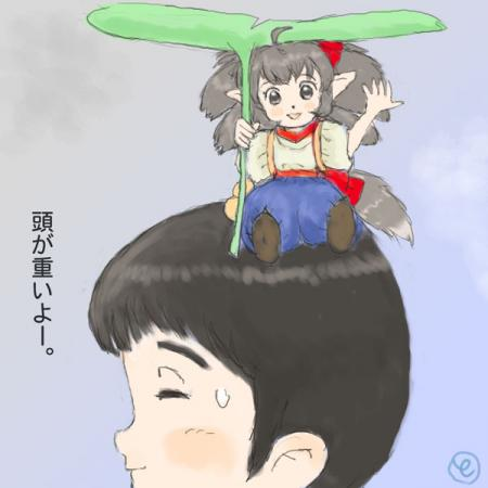 梅雨空としっぽ娘