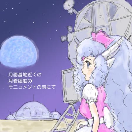 月面のロボ娘