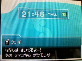 Image627_20090917232436.jpg