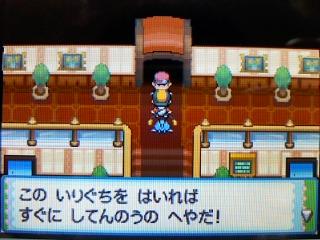 四天王 ポケモン ハート ゴールド