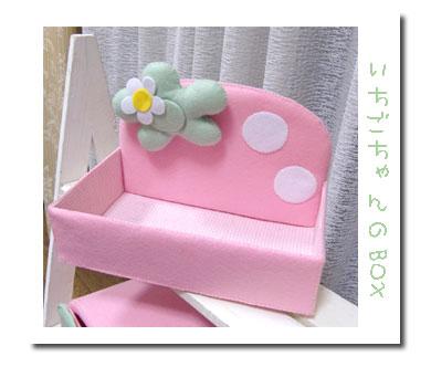 いちごちゃんBOX