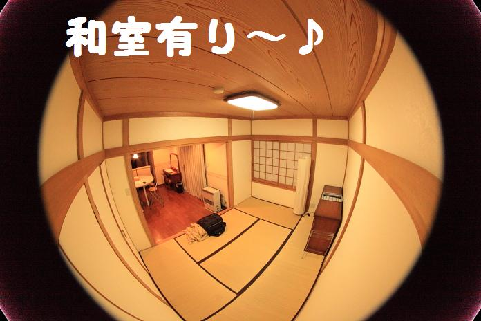 IMG_04032010.jpg