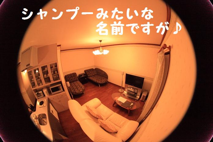 IMG_04062010.jpg