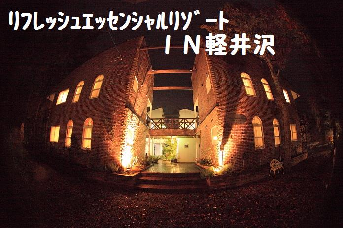 IMG_04252010.jpg