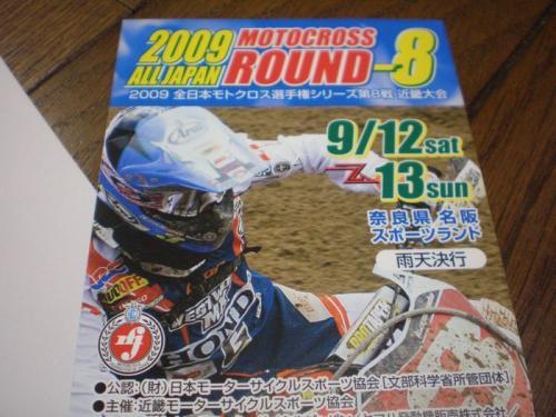 motoG2.jpg