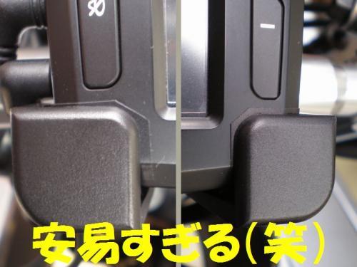 nab2.jpg