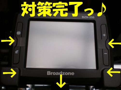 nab8.jpg