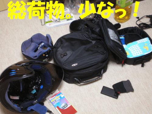 nod21.jpg