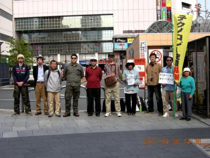 20110430錦糸町街宣1_convert_20110502221610