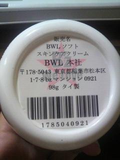 2011112222400000.jpg
