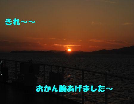 DSC_0007_20090923204030.jpg