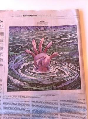 水木しげる NYタイムズ日曜版