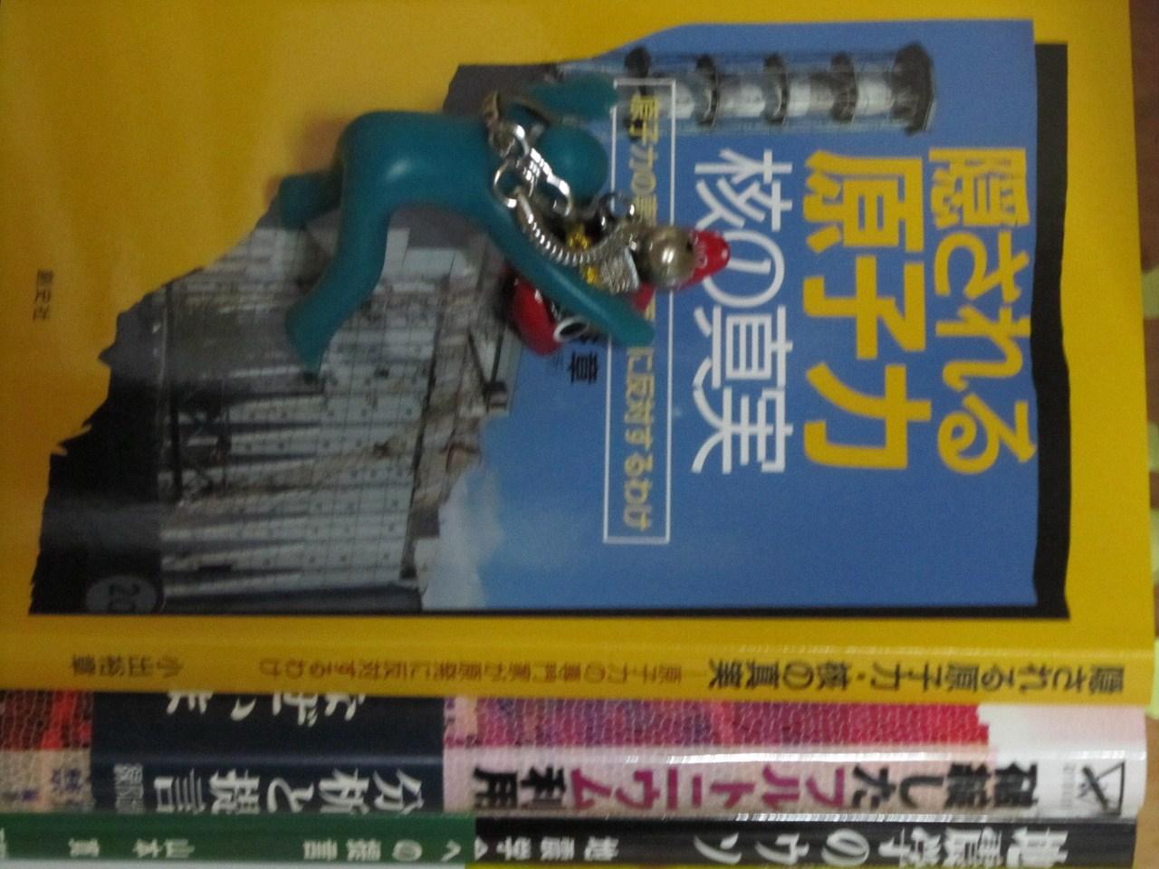 2011.5.3 隠される原子力