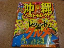 CIMG3362001.jpg