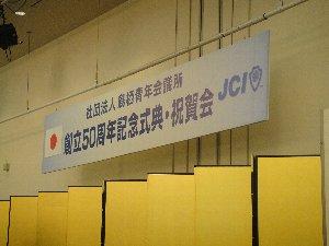 DSC00651001.jpg