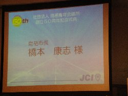 DSC00656001.jpg