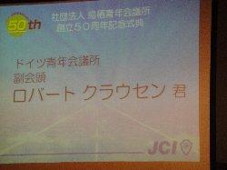 DSC00664001.jpg