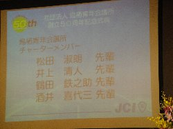 DSC00681001.jpg