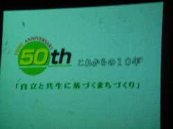 DSC00685001.jpg