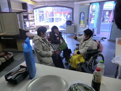 宮古事務所新年会写真1