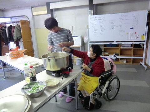 宮古事務所新年会写真2