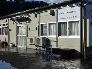 2012-1-24調査写真7