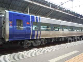 SSCN3568.jpg