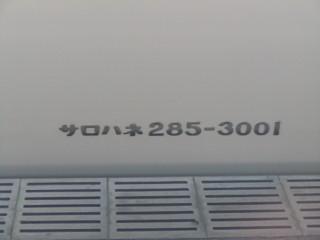 SSCN3577.jpg