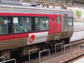 SSCN3591.jpg