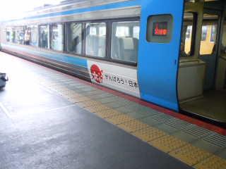 SSCN3607.jpg