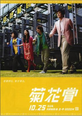 2009kikkasyou.jpg