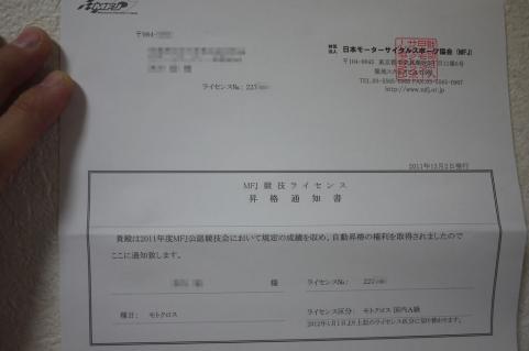 P1000302.jpg
