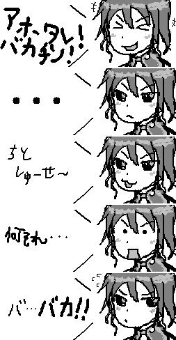 しほっぺ顔芸シリーズ