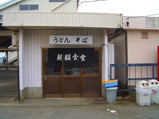 石動駅横の、