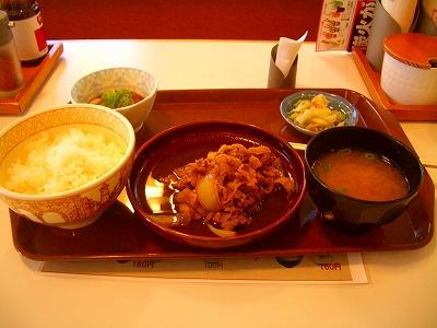 すき家 牛皿並+おろしポン酢+味噌汁