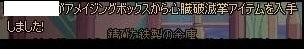 ScreenShot2011_1130_232326046.jpg