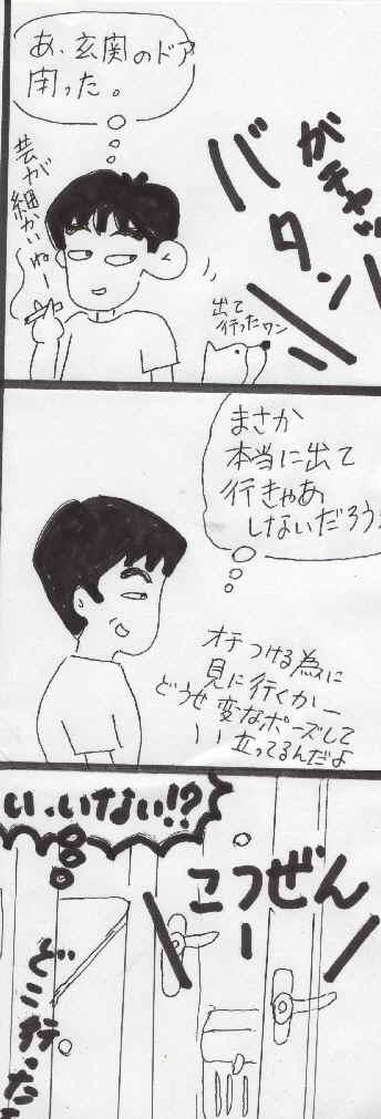 hadaka3.jpg