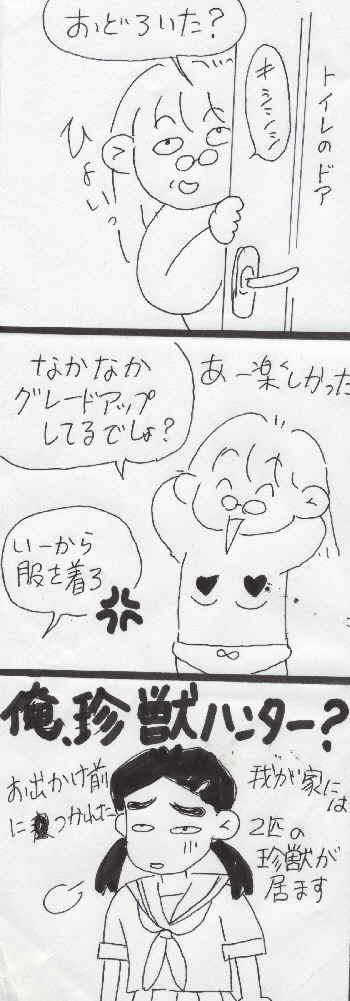hadaka4.jpg