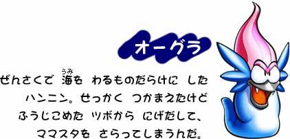 20110324011435.jpg