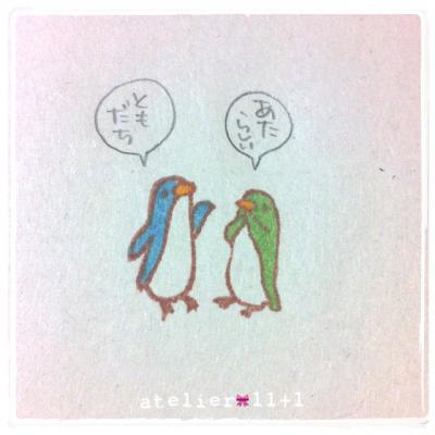 ペンギンとねこ1