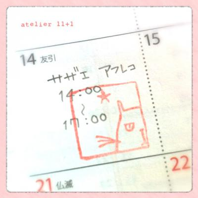 IMG_2105.jpg