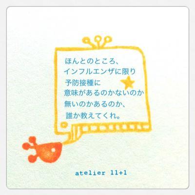 IMG_4562.jpg